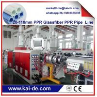 Buy cheap pipe extruder machine for PPR pipe making 20-110mm 3 layer from wholesalers