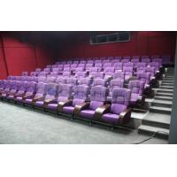 Wholesale Comfortable 3D theater seating furniture / 4D movie theater seats for auditorium from china suppliers