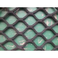 Wholesale Monofilament Fishing Nets With Single / Double Knots from china suppliers