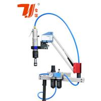 Wholesale Withe & Blue Penumatic flexible arm tapping machine with tapping range of M3-M16 from china suppliers