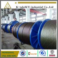 Wholesale 6x36+FC Steel Wire Rope for elevator Used In Construction Of Transmission Line in china from china suppliers