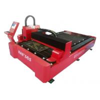 Wholesale Custom Sheet Metal Cutter Machine with CNC Ahead Cutting System from china suppliers