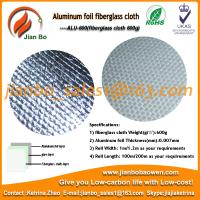 Buy cheap Aluminum foil fiberglass cloth for vehicle thermal insulation from wholesalers