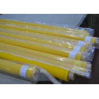 Wholesale Yellow 80 Thread Polyester Mesh Screen Fabric For Textile Printing , 250cm Width from china suppliers