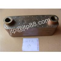 Wholesale Aluminum Engine Oil Cooler  For Volvo V40 / S40 00-04 OEM 9496495 from china suppliers
