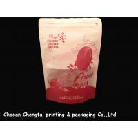 Wholesale Stand Up Flexible Paper Bag Packaging / Brown Paper Food Pouches With Zipper from china suppliers