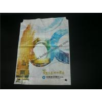 Wholesale 95x155mm #A Business Plastic Bags / Self Seal Plastic Bags For Packaging Products from china suppliers