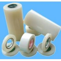 Wholesale Medical PE Adhesive Tape, transparent medical tape from china suppliers