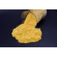 Wholesale Cas No 18850-57-5 Male Enhancement Steroids Light Yellow Powder Of Jinyang Base Alkali from china suppliers