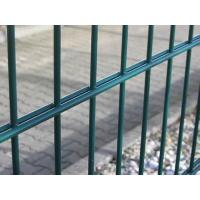 Wholesale Double wire fence 6 / 5 / 6, 8 / 6 / 8, mesh size 200 mm x 50 mm from china suppliers