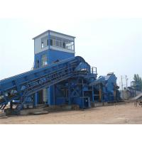Wholesale 400 KW Steel Scrap Shredder Line Flattened Car Bodies Tin Plate PLC Operation from china suppliers