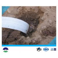Wholesale White PVD Soft Soil Drainage Material Prefabricated Vertical Drains from china suppliers