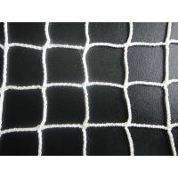 Wholesale Outdoor White Goal Multi Sport Nets Baseball Hitting Training Aids from china suppliers
