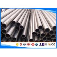 China 21NiCrMo2 / SNCM220 / 805M20 Alloy Steel Tube OD 25-1100 Mm WT 2-180 Mm on sale