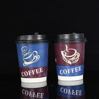 Wholesale Biodegradable double wall coffee paper cup from china suppliers
