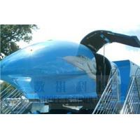Wholesale Metal 4D Motion Simulator rider from china suppliers