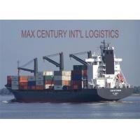 Wholesale International Transportation Logistics China Imports From England from china suppliers