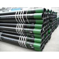 Wholesale API 5DP Drill Pipe for Oilfield Use with High Quality by Tantu from china suppliers
