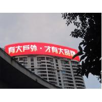 Wholesale flexible curtain led display full color outdoor LED strip curtain led billboard display from china suppliers
