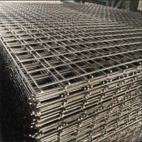 Wholesale Reinforcing welded wire mesh fence panel from china suppliers