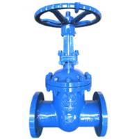 Wholesale Din Cast Gate Valve , Cast Steel Gate Valve API ISO CE Certification from china suppliers