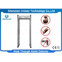 Wholesale Password Management Walk Through Metal Detector Body Scanner from china suppliers