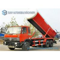 Wholesale 20000 L DONGFENG 210hp 6x4 Vacuum Tank Truck High - Pressure Sewage Vacuum Truck from china suppliers