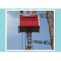 Wholesale Electric Construction Hoist Single Cage SC120TD Building Material Hoist from china suppliers