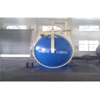Wholesale Safety Rubber / Wood Chemical Autoclave Door For Vulcanizing Industrial ,φ2m from china suppliers