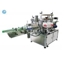 China Two Side Manual Bottle Labeling Machine Oil / Cola Bottle Labeling on sale
