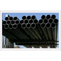 Wholesale A235 Structure Steel Pipes from china suppliers