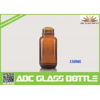 Wholesale Free Sample 150ML Custom Small Tablet Amber Glass  Bottle from china suppliers