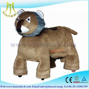 Hansel 2016 top quality Stuffed Animal On Sale Mall Kids Play Area Mechanical Animal Rides