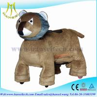 Quality Hansel 2016 top quality Stuffed Animal On Sale Mall Kids Play Area Mechanical Animal Rides for sale