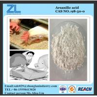 Wholesale USP grade Arsanilic acid,CAS NO.:98-50-0 from china suppliers