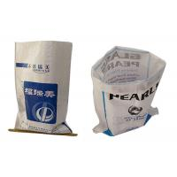 Customized Woven Polypropylene Sacks , Fertilizer Bags With Offset Printing