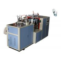 Wholesale Hot Drink Fully Automatic Paper Cup Making Machine 52 Pcs / Min CE SGS Standard from china suppliers