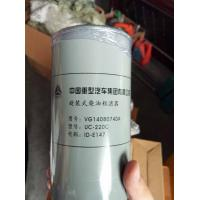 FUEL FILTER, VG14080740A, SINOTRUK HOWO PARTS