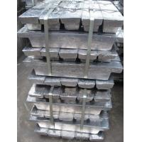Wholesale High quality Lead ingots 99.99% from China from china suppliers
