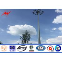 Wholesale 25m powder coating sports center high mast pole lighting with lifting system from china suppliers