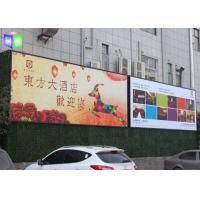 Wholesale Hotel Static Large LED Light Box One Sided 2880Mm X 1380Mm Custom from china suppliers
