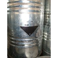 Wholesale China factory supply zinc chloride CAS:7646-85-7 from china suppliers