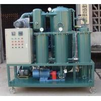 Wholesale ZJA Series Waste transformer oil regeneration plant from china suppliers