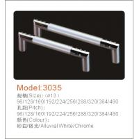 Buy cheap furniture handles & knobs, cabinet handles & knobs 7 from wholesalers