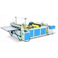 Wholesale Nonwoven Fabric Cross Cutting Machine from china suppliers