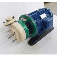 Wholesale mechanical pipeline horizontal centrifugal pump for chemical from china suppliers