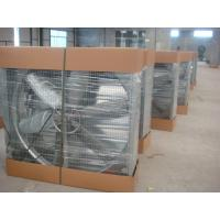 Wholesale Company culture - cooling pad,exhaust fan,poultry fan,cone fan  - NorthHusbandry Machinery from china suppliers