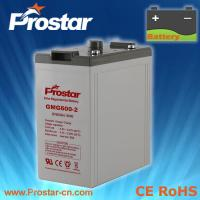 Wholesale Prostar Gel Battery 2V 600AH from china suppliers