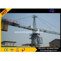 Wholesale Dubai Outrigger Type Building Tower Crane Lifting Capacity 25 Ton Height 280m from china suppliers