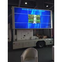 Wholesale Better Cooling Led Advertising Screens Full Color SMD 3 In 1 Technology from china suppliers
